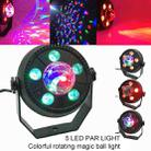 11W 5 LEDs Colorful Rotating Magic Ball LED PAR Light - 3