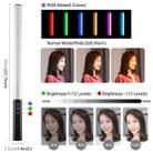 PULUZ RGB Colorful Photo LED Stick Adjustable Color Temperature Handheld LED Fill Light with Remote Control(Black) - 5