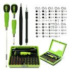 HUIJIAQ 53-in-1 Multi-function Screwdriver Set Combination Electronic Digital Repair Tool - 2