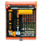 JAKEMY JM-6113 73 in 1 Household Hardware Screwdriver Repair Tool Set