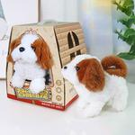 Cute Children Electric Sound Control Simulation Plush Pet Machine Toy(Saint Bernard)