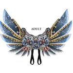 Halloween Carnival Dress Up Adult Children Mechanical Punk Decorative Wings, Size:Adult