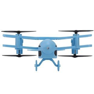 JJR/C H95 2.4G Intelligent RC Mini Drone Helicopter with Remote Controller(Blue)