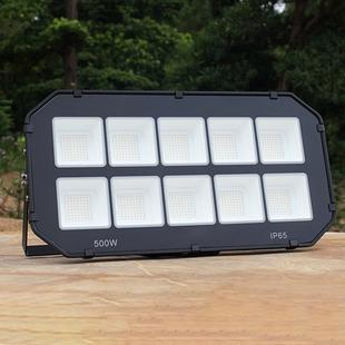 500W Outdoor Waterproof Spotlight Flood Light