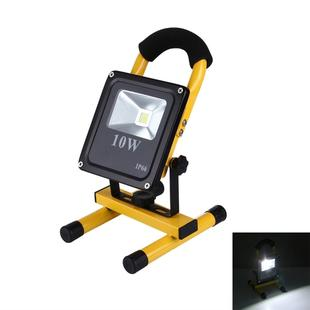 10W 900LM Rechargeable Slim Handheld Floodlight Lamp, IP66 Waterproof LED, AC 100-250V(White Light)