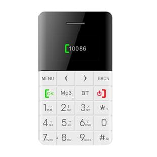 AEKU Qmart Q5 Card Mobile Phone, Network: 2G, 5.5mm Ultra Thin Pocket Mini Slim Card Phone, 0.96 inch, QWERTY Keyboard, BT, Pedometer, Remote Notifier, MP3 Music, Remote Capture(White)