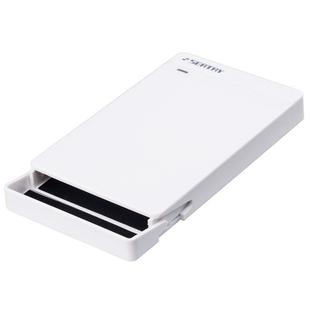SEATAY HD213 Tool Free Screwless SATA 2.5 inch USB 3.0 Interface HDD Enclosure, The Maximum Support Capacity: 2TB(White)