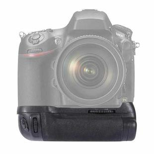 Professional Creates Beautiful Moment Vertical Battery Grip with Infrared Remote for Canon C70DB Durable