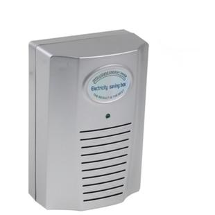 SD-001 Super Intelligent Digital Energy Saving Equipment, Useful Load: 18000W (UK Plug)