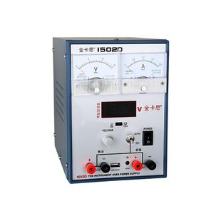 Kaisi K-1502D Repair Power Supply Current Meter 2A Adjustable DC Power Supply Automatic Protection, EU Plug