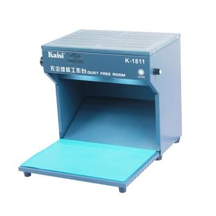Kaisi K-1811 Mini Dust Free Room Work Table Phone LCD Repair Machine Cleaning Room with Mat Tools , US Plug