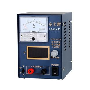 Kaisi KS-1502AD 15V 2A DC Power Supply Voltage Regulator Stabilizer Ammeter Adjustable Power Supply Repair Tools , US Plug