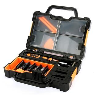 JAKEMY JM-8152 44 in 1 Multi-Bit Screwdriver Repair Toolkits Set