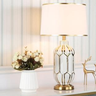 Fashion Minimalist Bedside Living Room Bedroom Decorative Table Lamp(White Gold)