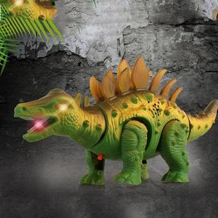 Simulation Luminous Sound Electric Universal Dinosaur Model Toy Boy Gift(Stegosaurus)