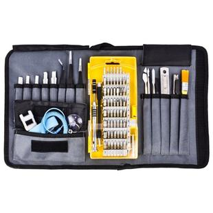 Portable Cloth Bag Mobile Phone Disassembly Maintenance Tool Multi-function Combination Tool Screwdriver Set(Yellow)