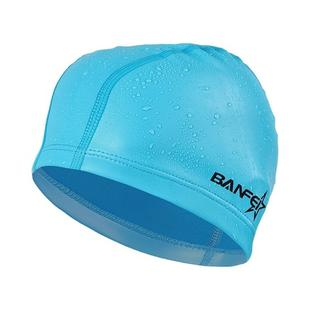 Adult Unisex PU Coated Comfortable Waterproof Swimming Cap(Lack Blue)