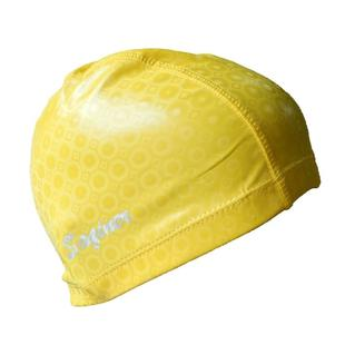Saqiner PU Coated Waterproof Breathable Universal Swimming Cap(Yellow)