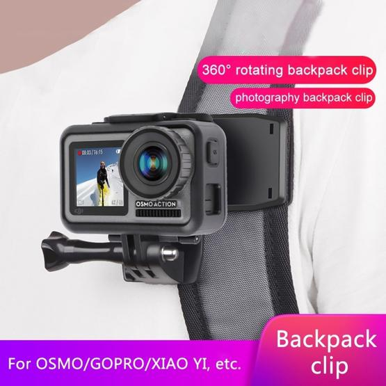 OA-GS9221 Detachable Long Neck Strap Lanyard Sling for DJI New Action Durable