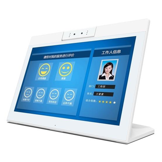 HSD1411T Touch Screen All in One PC with Holder, 14 inch, 2GB+16GB, Android 8.1 RK3288 Cortex A17 Quad Core Up to 1.8GHz, Support Bluetooth & WiFi & RJ45 & TF Card(32GB Max) & HDMI(White) - 1
