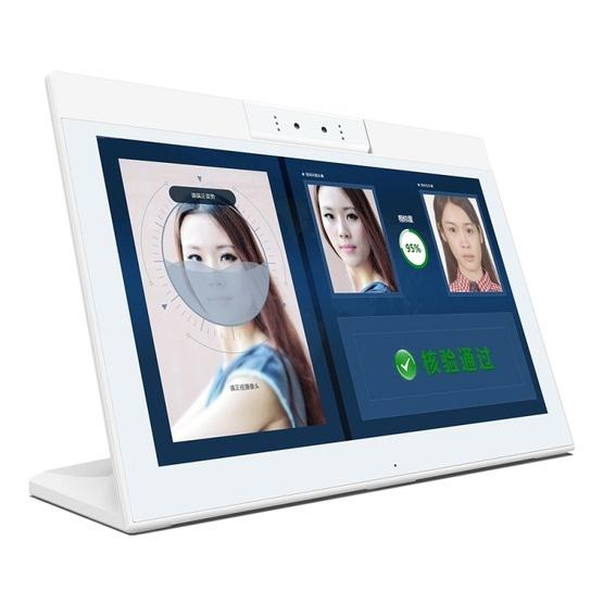HSD1411T Touch Screen All in One PC with Holder, 14 inch, 2GB+16GB, Android 8.1 RK3288 Cortex A17 Quad Core Up to 1.8GHz, Support Bluetooth & WiFi & RJ45 & TF Card(32GB Max) & HDMI(White) - 2